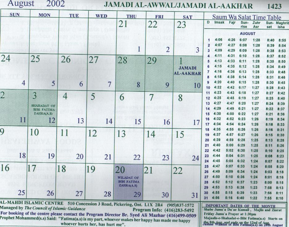 Calendar 2002