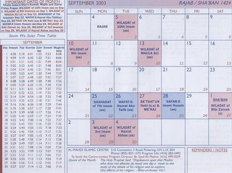 Calendar 2003