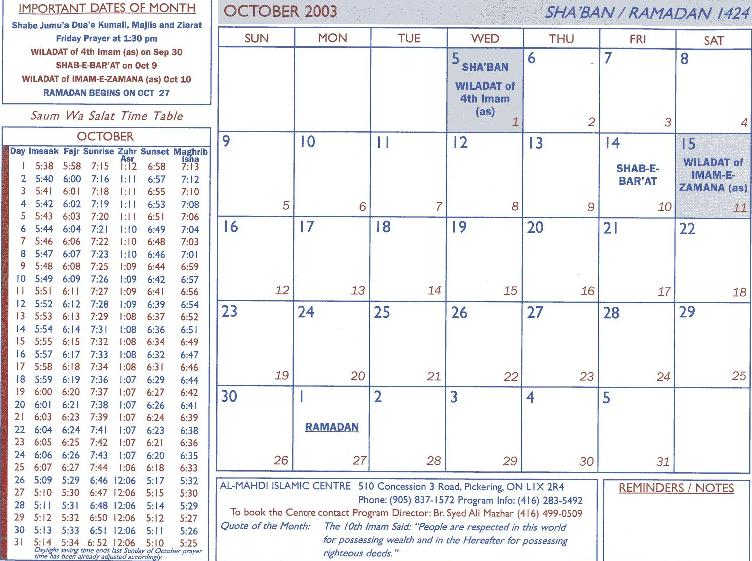 Download Pdf Template For 2013 Calendar Template 7 Year At A Glance